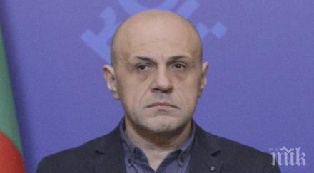 НАП ЛИЙКС: Затягат режима за бързи кредити заради източените данни на българите