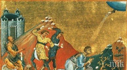 празник честваме пренасянето мощите един обичаните светии българия