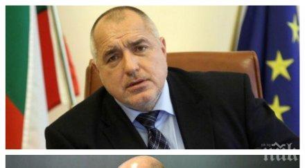 Мутрите не искат главата на Гешев. Мутрите искат главата на Бойко Борисов
