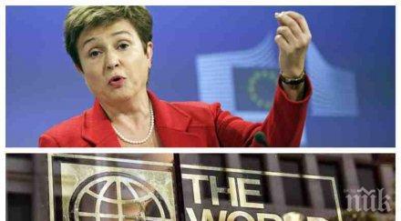 НА ФИНАЛА: Кристалина Георгиева в топ 3 за шеф на МВФ