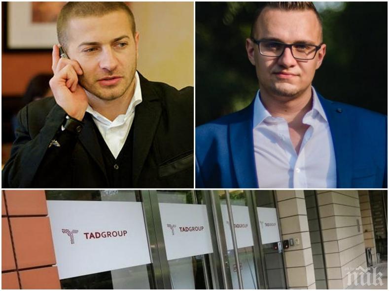 Колега на хакера Кристиян основен свидетел срещу него и шефа му