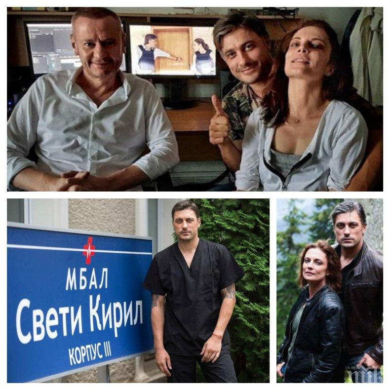 """ДРАМА: Ключов актьор аут от """"Откраднат живот"""" - д-р Карагьозов напуска сериала, за да спаси здравето си..."""