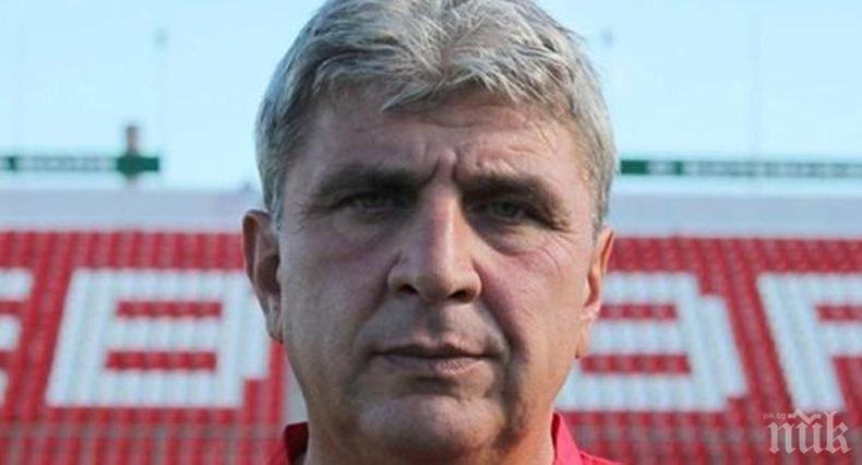 Легенда на Ботев (Враца) се завърна на работа в клуба