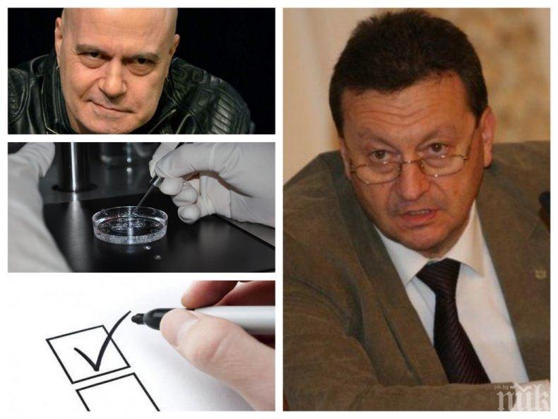 САМО В ПИК! Таско Ерменков: Системните партии доведоха Слави, а политиката на шоуто ще докара държавата до катастрофа