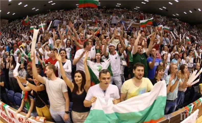 Даряваш кръв във Варна, гледаш волейболните национали