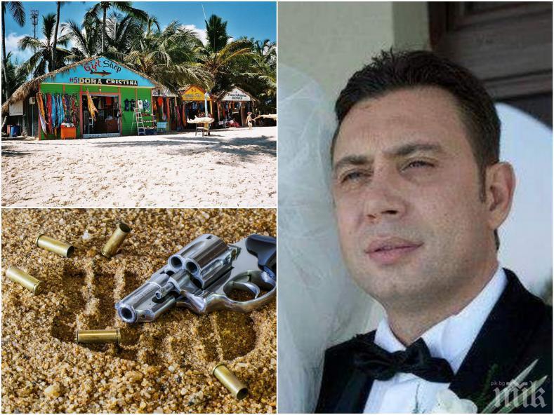 КРИМИ СЕНЗАЦИЯ: Дъжд от куршуми по наш главорез в Доминикана! Иво Гела се разминал на косъм