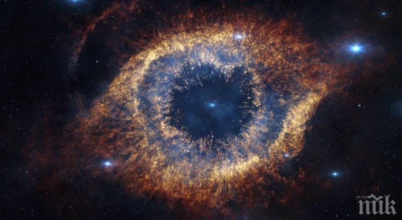 Точно в 6,10 часа тази сутрин Вселената сбъдва всички желания