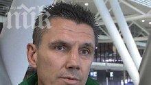 """Петър Александров е готов да стане треньор на """"Левски"""""""