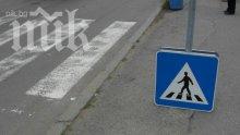 Кола уби жена на пешеходна пътека