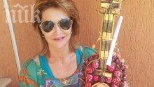 Китара с бонбони получи Росица Кирилова за юбилея си