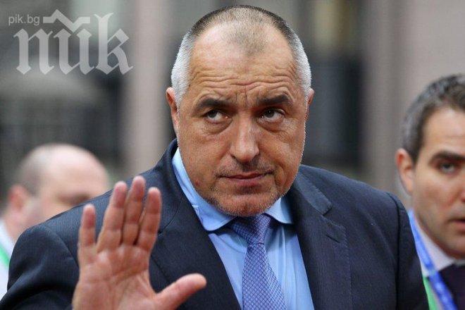 Бойко Борисов пред ПИК: На мен никой не може да ми диктува!