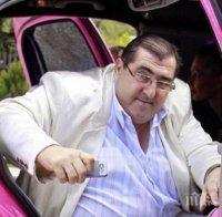 КРАЯТ НА ЕДНА ЕПОХА: Митьо Пищова обяви, че се пенсионира