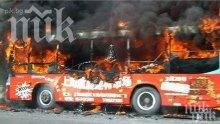 ИЗВЪНРЕДНО: Петима души, включително две деца, загинаха в пламъците на автобус