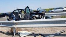 """АД НА ПЪТЯ: Двама души загинаха, а 7 са ранени при верижна катастрофа на магистрала """"Тракия"""""""