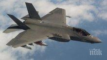 Турция поставя ракети за Ф-35 на свои самолети и дронове