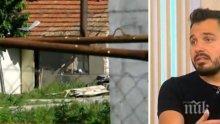ГОРЕЩА ТЕМА! Ветеринарен шеф разкри: Голяма част от прасетата в задния двор са нелегални - протестите са вредни и опасни