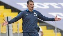 Треньорът на Левски след успеха над Царско село: Това е най-сладката ми победа откакто водя отбора