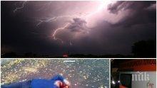 ИЗВЪНРЕДНО: Паднало дърво уби мъж край Долни Богров при бурята снощи