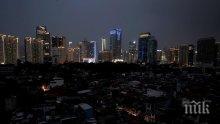 Страшна авария в Джакарта - милиони останаха без ток