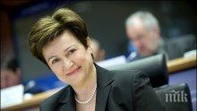 Кристалина Георгиева с трогателен пост в Туитър след номинацията й за шеф на МВФ (СНИМКА)