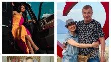 ПЪРВО В ПИК: Огромна радост за Наско Сираков и Илиана Раева - дъщеря им Славея се сгоди (СНИМКИ)