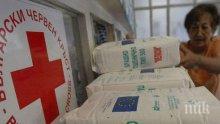 БЧК започва кампания за подпомагане на деца, пострадали при катастрофи