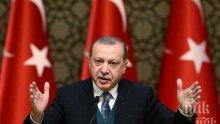 Ердоган: Известихме Русия и САЩ за операция на Турция в контролираните от кюрдите региони в Сирия