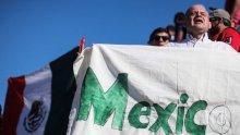 Пред американското посолство в Мексико запалиха чучело на Доналд Тръмп