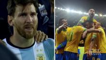 Удължиха дисквалификацията на Лионел Меси за националния тим на Аржентина