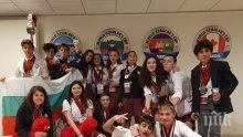 Български ученици със злато от световно състезание в Хага (СНИМКИ)