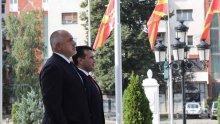 СКАНДАЛ: Скопие се озъби за Гоце Делчев! Македонски професор вдигна градуса на напрежението между нас и комшиите