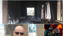 ШОК: Ценко Чоков се върна и в Галиче пак стана горещо! Запалиха два имота на ловната дружинка
