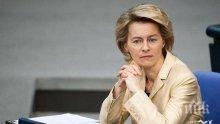 Урсула фон дер Лайен иска ревизия на пакта за миграция