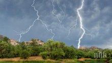 ТРАГЕДИЯТА В ДОЛНИ БОГРОВ: Загиналият в бурята софиянец бил рибар на палатка