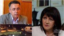 ПОЛИТИЧЕСКИ ШАМАР Цвета Караянчева с гневен коментар за кмета на Кърджали - градът се превърнал в джунгла заради Хасан Азис