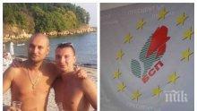 ЖЕГА: Чутовен пиянски скандал в БСП Пловдив - юмруци, полиция, лекари и тежко пострадал млад социалист