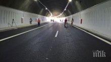 """Ограничават движението в тунел """"Траянови врата"""" на магистрала """"Тракия"""""""