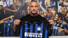 Звезда на Интер потвърди, че сменя клуба. Ето къде отива