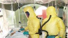 Японката, изследвана за ебола, е с отрицателна проба