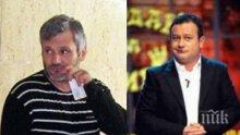 БОМБА: Братът на Рачков призна, че е наркодилър! Петър отърва затвора