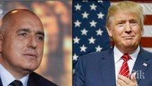 Бойко Борисов изпрати съболезнователна телеграма до американския президент Доналд Тръмп