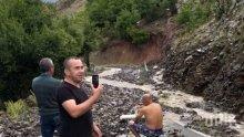 Свлачище блокира туристи край Момчилград - организират спасителна акция