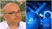 ВАЖНА ТЕМА! Експерт по киберсигурност обясни как да се пазим от измами с банковите ни сметки след атаката срещу НАП