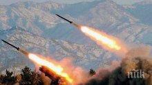 Северна Корея е извършила изстрелване на две ракети от непознат вид