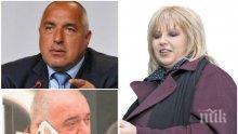 СКАНДАЛ В ПИК: Рекетьорка на Борисов насъсква партията си за пуч срещу кабинета - Капон и Бабикян яхнаха ромите и чумата в Сливен (СНИМКИ)