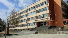 Ремонти на училища и детски градини във Велико Търново за близо 2,5 млн. лв.