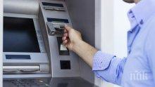 НОВА ТЕХНОЛОГИЯ: Крадци измислиха как бързо и лесно да източват банкомати в София - полицията ги разследва