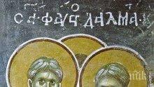 СИЛНА ВЯРА: Този светец 44 години не излизал от манастира, на който бил игумен