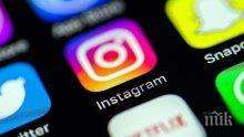 Променят имената на Instagram и WhatsApp