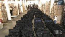 РЕКОРД: В Германия хванаха 4,5 т кокаин за 1 млрд. евро